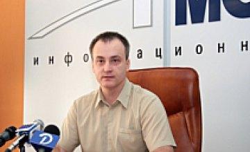 ГРАД требует возбуждения уголовного дела против мэра Днепропетровска