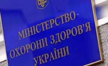 С чем украинцы чаще всего обращаются в Минздрав (СПИСОК)