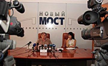 Пресс-конференция «Выполнение региональной программы по защите прав потребителей» в пресс-центре ИА «НОВЫЙ МОСТ» (фото)