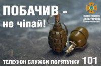 В Днепропетровской области погиб мужчина от взрыва: подробности