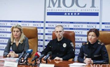 Статистика и профилактика пожаров в экосистемах Днепропетровской области (ФОТО)
