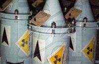 Украина и РФ подписали контракт на поставку ядерного топлива