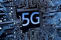 Сан-Марино первой в мире перейдет на 5G