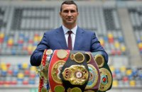 Владимир Кличко объявил о завершении боксерской карьеры