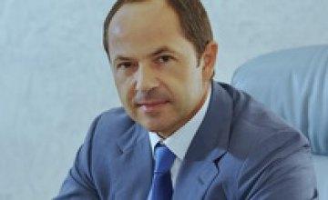 Сергей Тигипко: «На ближайшее время необходим курсовой коридор 7,65-7,9 грн./$»