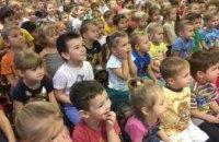 Как в Днепре школьников и дошкольников воспитывают средствами театрального искусства