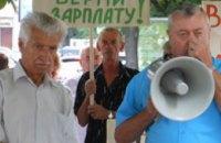 В Днепропетровске пикетировали банк, из-за которого строители не получают зарплату