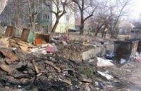 Коммунальное предприятие Днепропетровской области оштрафовали за завышенный тариф на вывоз отходов