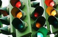 В Украине появятся светофоры от «Сваровски»
