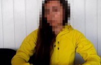 СБУ задержала криворожанку, распространявшую сепаратистские материалы
