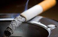 Минфин предлагает повысить цену на сигареты на 5 грн