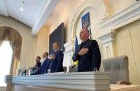 6 августа состоялась седьмая сессия Днепропетровского областного совета (ВИДЕО)