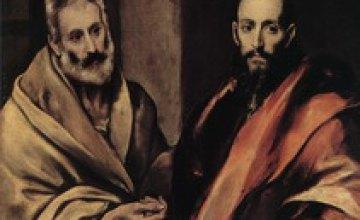 Сегодня православные христиане празднуют память Петра и Павла