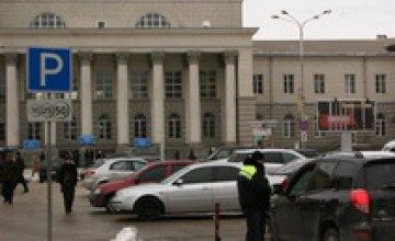 В Днепропетровске получить парковочный абонемент можно будет при прохождении ТО