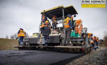 На Дніпропетровщині капітально ремонтують ще одну ділянку дороги Верхньодніпровськ-Боровківка-Доброгірське