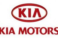 «KIA Моторс Украина» признана банкротом
