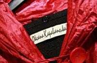 В 2010 году в таможенной базе впервые появились Fendi, Valentino, Kristian Dior