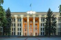 ВР Украины выделила 2,3 млрд грн Южмашу на погашение долгов