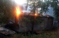 В Никопольском парке случился пожар (ФОТО)