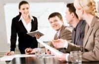 Предпринимателям Днепропетровщины расскажут, как выходить на международный рынок