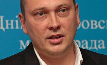 Секретарем Днепропетровского горсовета стал «регионал» Максим Романенко