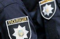 На Днепропетровщине найден пропавший 2-летний мальчик