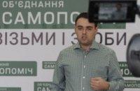Филатов внес кандидатуру Вячеслава Мишалова на пост секретаря Днепропетровского горсовета