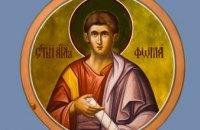 Сегодня православные молитвенно чтут память апостола Фомы