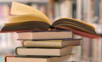 В новый учебник по истории не вошли разделы «Русификация» и «УПА»