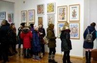 В художественном музее днепряне могут увидеть работы талантливых юных художников (ИНТЕРЕСНО)