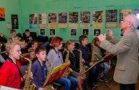 Подарили современный музыкальный инструмент днепровскому детскому оркестру «Littleband», – Юрий Голик