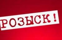В Кривом Роге разыскивают пропавшую 19-летнюю девушку (ФОТО)