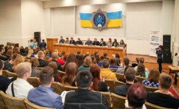 В Днепре юристы встретились со студентами в формате тет-а-тет