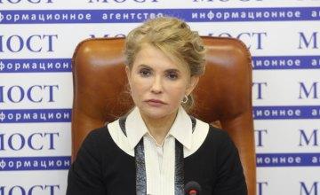 В Украине школы превращают в какие-то  8-летние «образования», - Юлия Тимошенко