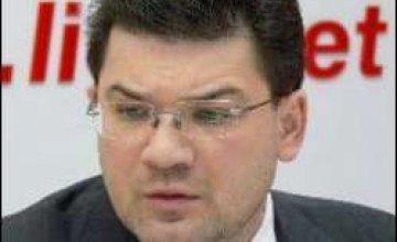 Экс-глава бюро Интерпола: Деньги Лазаренко не вернутся в Украину