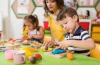 У мерії Дніпра розповіли про зміни щодо електронної реєстрації дітей до дитячих садків