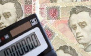На Днепропетровщине полностью профинансированы пенсии и материальная помощь за апрель