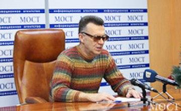 Синоптики рассказали о погоде в Днепропетровской области в Рождественскую ночь: осадки и гололед