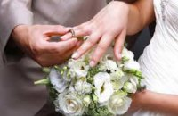 С января в Днепре начал действовать проект «Брак за 24 часа»