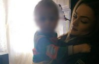 В Днепре горе-мать чуть не отравила 2-летнего ребенка бытовым газом