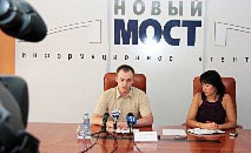 ГРАД требует от Ивана Куличенко исполнить судебное решение (ФОТОРЕПОРТАЖ)