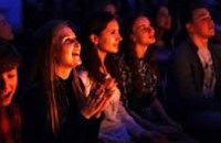 В субботу в планетарии Днепра состоится блюзовый концерт