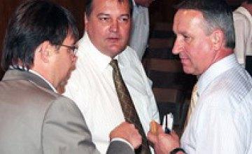 Депутаты Днепропетровского горсовета сорвали сессию