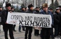 В Днепре военные пенсионеры вышли на митинг требовать повышения пенсий