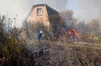 В Павлограде из-за возгорания сухостоя сгорели два дома