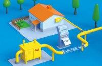 АО «Днепрогаз» напоминает о необходимости оплаты за доставку газа