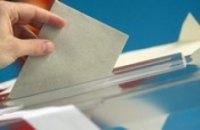 На 26 избирательном округе стартовали «карусели», - Правый Сектор