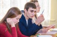 Более 100 тыс абитуриентов подали заявления в вузы и колледжи Днепропетровщины