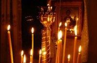 В Днепропетровском СИЗО состоялось Крещенское богослужение (ФОТО)