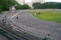 К лету 2013 года в Днепропетровске появится регбийный стадион